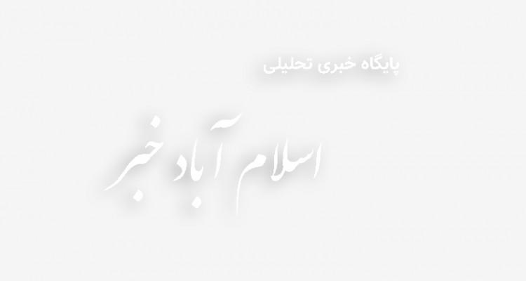شرط برگزاری مراسمهای مذهبی در اماکن سربسته/ پذیرایی در جریان برگزاری مراسم ممنوع است
