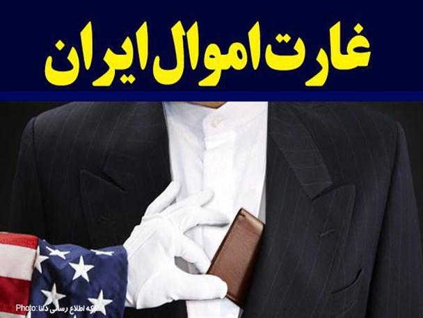 http://www.eslamabadkhabar.ir/sites/default/files/fullimages/1395/02/06/726082.jpg