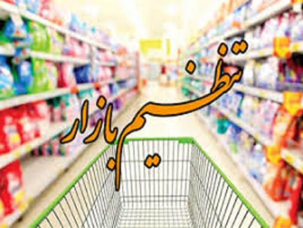 ستاد تنظیم بازار، قیمتهای آشفته را سامان بدهد/ برنامه مجلس برای حذف دلالان محصولات کشاورزی