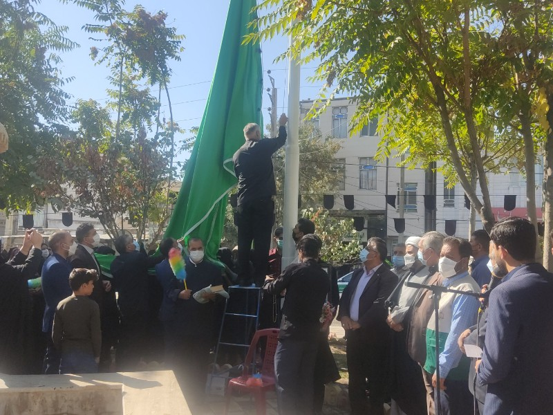 آیین سوگواری و تعویض پرچم میدان امام رضا(ع) در اسلام آبادغرب+فیلم وعکس